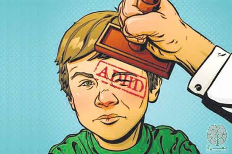 سن تشخیص بیش فعالی در کودکان