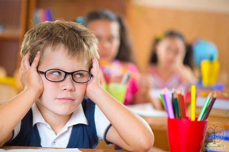 انواع اختلال بیش فعالی -مرکز درمان بیش فعالی کودکان
