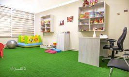 مرکز مشاوره کودک